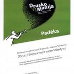Druskomanija Padeka